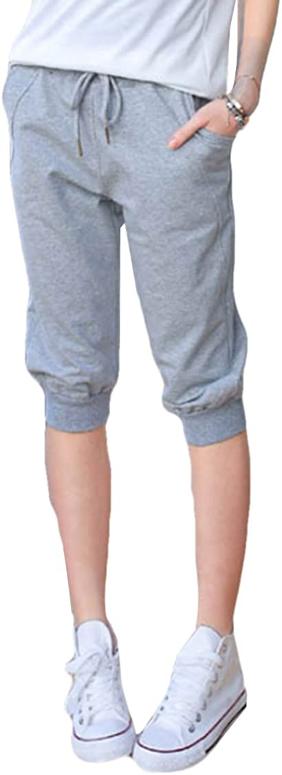 Cutiefox Women's Cacual Sport Shorts Drawstring Waist Jogger Harem Pants with Pocket