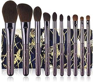 Makeup Set Brush 10 Pieces High-End Personal Special Makeup Brush Blue Starry Meteor Set Brush A-008 Blue Detazhi