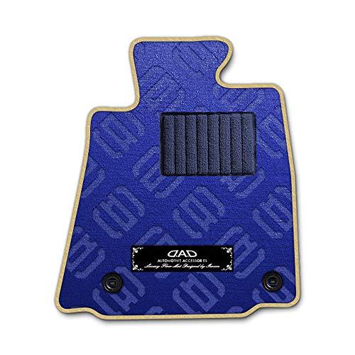 DAD ギャルソン D.A.D エグゼクティブ フロアマット TOYOTA (トヨタ) SIENTA シエンタ NCP81G 年式H15/9〜H23/5 2WD 1台分 モノグラムデザインブルー/オーバーロック(ふちどり)カラー : タンゴールド/刺繍 :