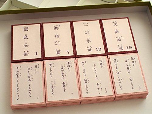 Idiom-Story Seigo Carta to learn fun family \