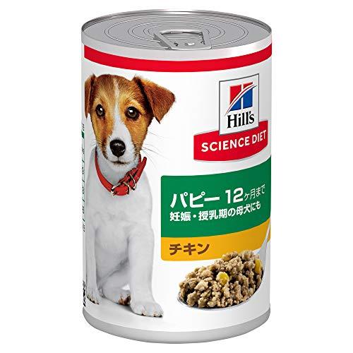 スマートマットライト ヒルズ サイエンス・ダイエット ドッグフード 子犬用 妊娠・授乳期 パピー 12ヶ月まで チキン 370g×12缶 (ケース販売)