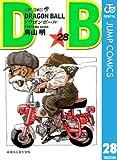 DRAGON BALL モノクロ版 28 (ジャンプコミックスDIGITAL)