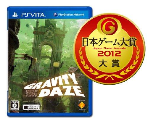 Gravity Daze (Import Japonais)