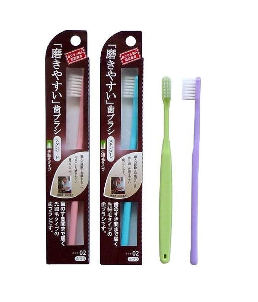 束干渉する内部【まとめ買い 600本セット】ライフレンジ 磨きやすい歯ブラシ(スタンダード)先細毛タイプ LT-02