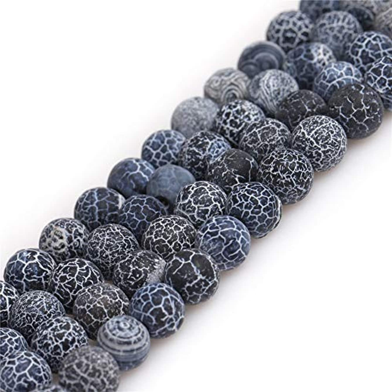 Black Agate Beads for Jewelry Making Natural Gemstone Semi Precious 8mm Round Frosted Matte 15