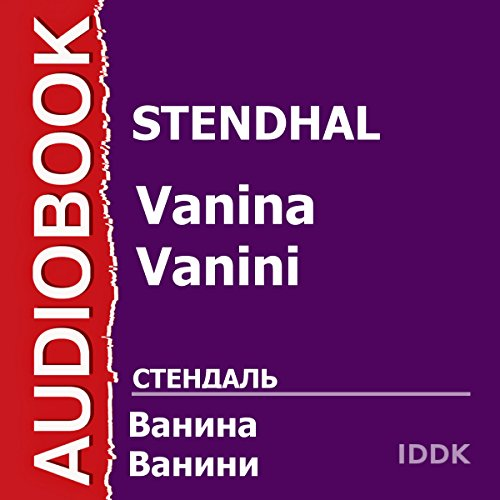 Vanina Vanini [Russian Edition] audiobook cover art