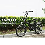 NaKto Folding Electric Commuter Bike, 16''/20' City Ebike for Adults with 250W Motor & 36V 10Ah Removable Lithium Battery, Top Speed 22mph, with Headlight and Tail Light for People Aged 14 to 65