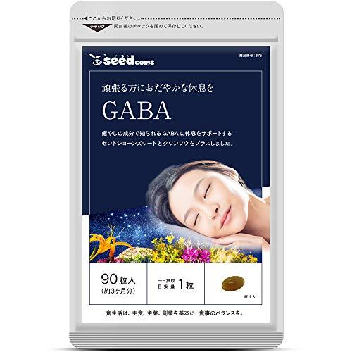 シードコムス GABA ギャバ サプリメント 約3ヶ月分 90粒 ジョーンズワート クワンソウ 亜麻仁油 発酵紅参 イワシ抽出ペプチド 健康 サプリ サプリメント