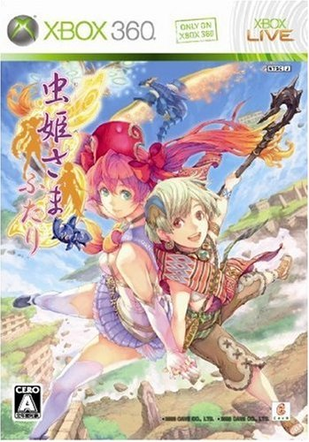 Mushihimesama Futari Ver 1.5 Limited Edition