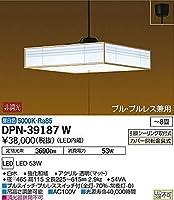 大光電機(DAIKO) LED和風ペンダント (LED内蔵) LED 53W 昼白色 5000K DPN-39187W