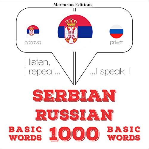 『Serbian - Russian. 1000 basic words』のカバーアート