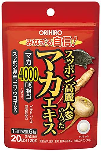 オリヒロ スッポン高麗人参のったマカエキス 20日分 120粒 サプリメント