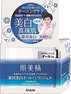 肌美精 ターニングケア美白 薬用美白オールインワンジェル 100g