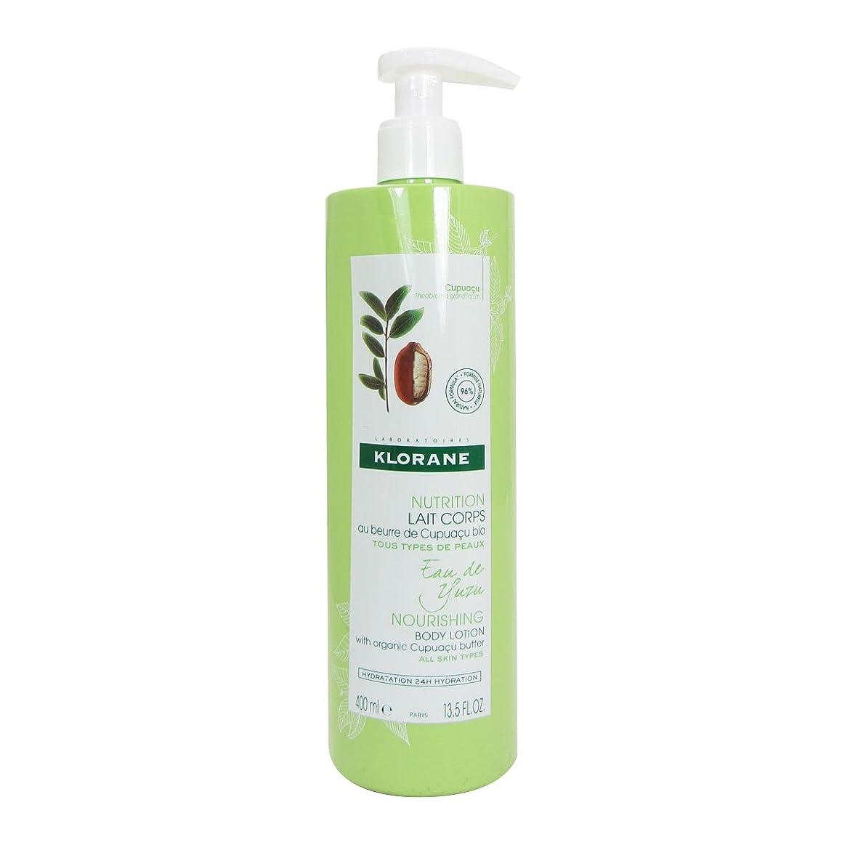 早く然とした不毛Klorane Nutrition Yuzu Water Body Milk 400ml [並行輸入品]