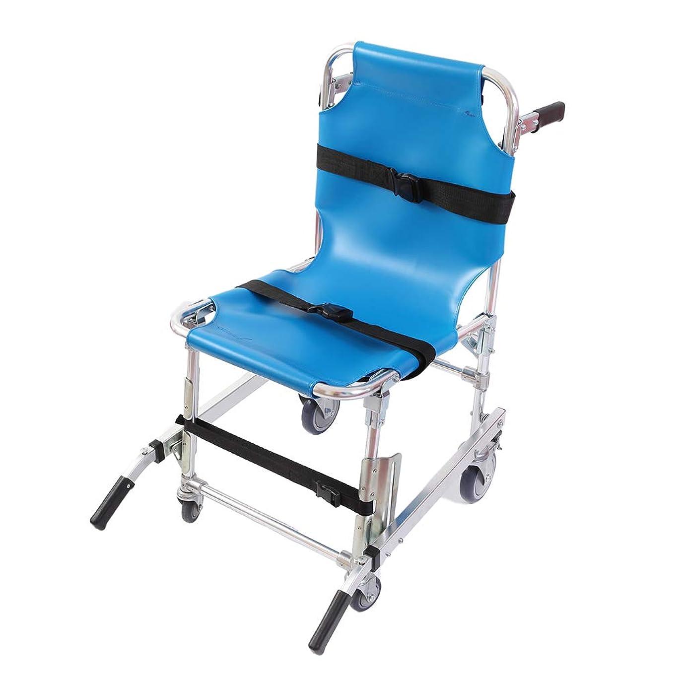 曲組立しゃがむアルミ軽量EMS階段椅子緊急避難医療リフト階段椅子クイックリリースバックル付き、ブルー
