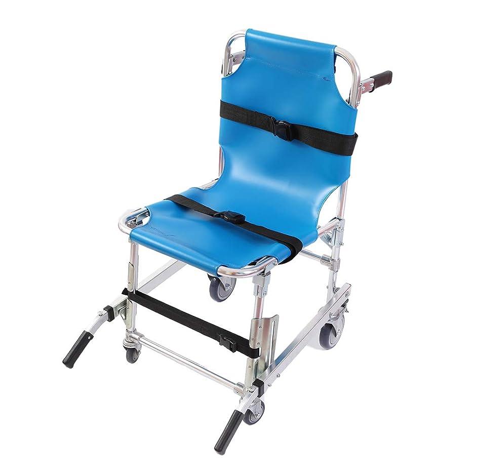 線形貞結論アルミ軽量EMS階段椅子緊急避難医療リフト階段椅子クイックリリースバックル付き、ブルー