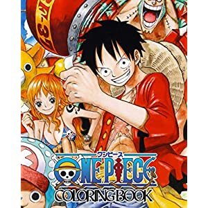 One Piece Coloring Book: Anime & Manga Coloring Book for Kids and Teens