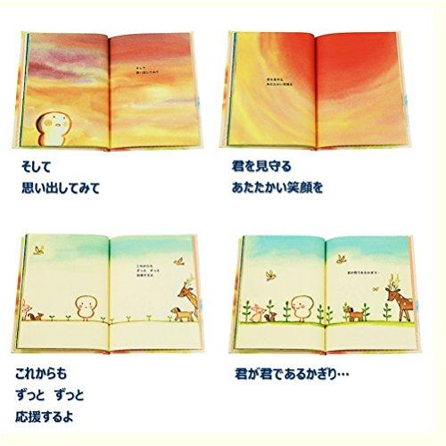 学研ステイフル『BDメッセージブック(道)(B100-17)』