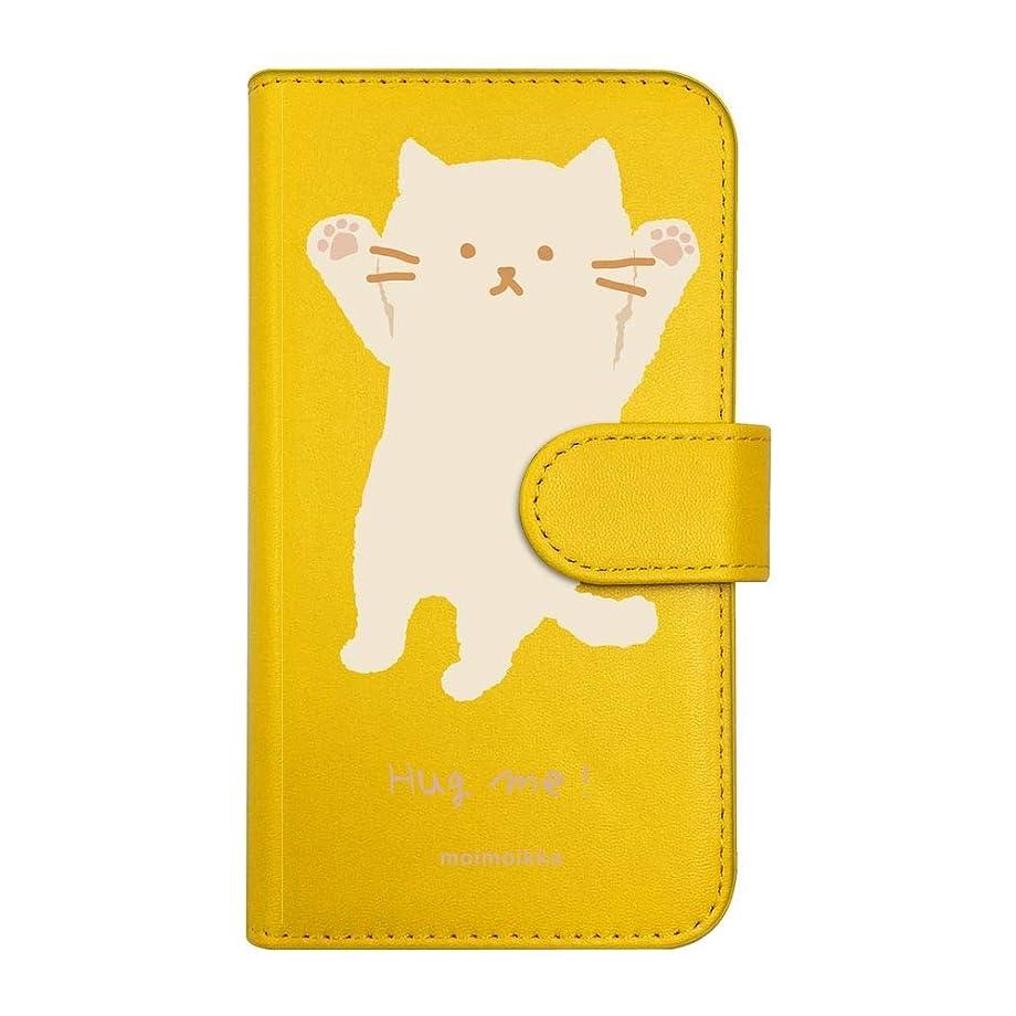 モーター検出器テセウス【moimoikka】 iPod touch6 アイポッドタッチ6 手帳型 スマホ ケース hug me ねこ(大) 猫 ネコ アニマル 動物 キャラクター おしゃれ かわいい (カバー色イエロー) ダイアリータイプ 横開き カード収納 フリップ カバー スマートフォン モイモイッカ sslink