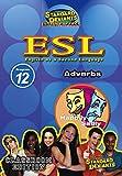 SDS ESL Program 12: Adverbs [Instant Access]