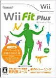 「Wii Fit Plus」の画像
