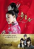 奇皇后―ふたつの愛 涙の誓い― Blu-ray BOXI