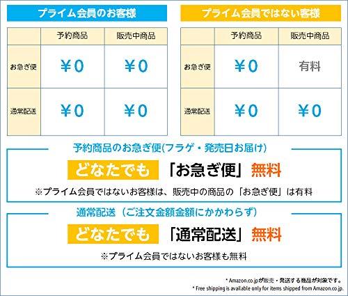 テレビ朝日×ABEMA共同制作ドラマ「M愛すべき人がいて」SoundCollection+AVICTORYSpecialSampler(CD2枚組)