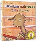 Llama Llama Mad at Mama / Llama Llama Misses Mama / Llama Llama Red Pajama