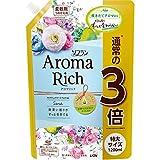 【大容量】ソフラン アロマリッチ サラ(アクアティックブーケアロマの香り) 柔軟剤 詰め替え 特大1200ml