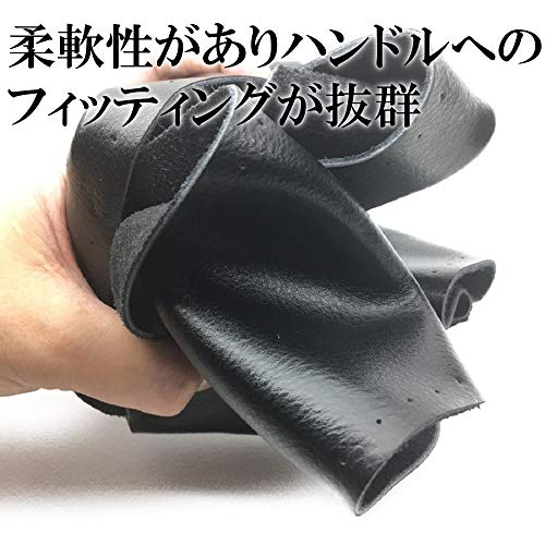 Catfight『ハンドルカバー編み込み式革』