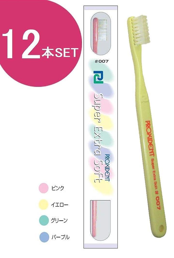 残りフェンス不純プローデント プロキシデント スリムトヘッド スーパーエクストラ ソフト歯ブラシ #007 (12本)