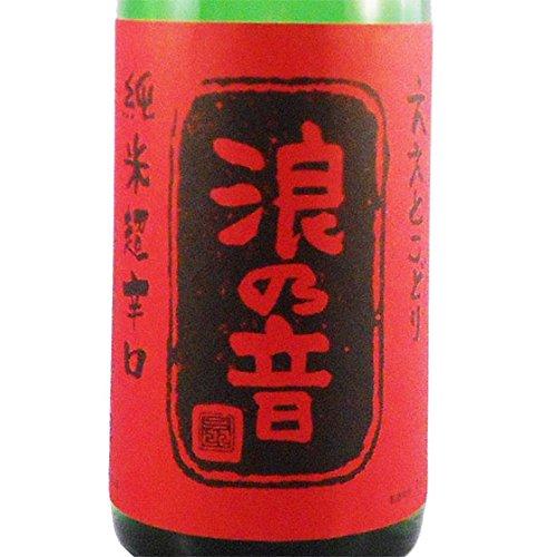 浪の音ええとこどり純米超辛口1800ml/1.8L