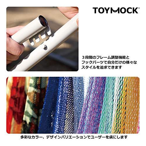 TOYMOCK(トイモック)ハンモック自立式収納バッグ付きオフホワイト×ブラックMOZ-14-02