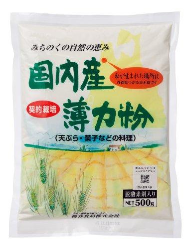 桜井食品 国内産薄力粉 500g
