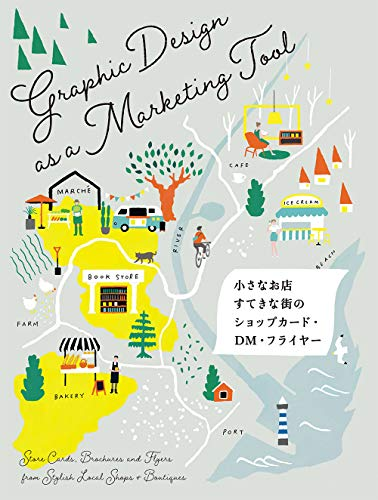 Graphic Design as a Marketing Tool: Store Cards, Brochures and Flyers from Stylish Local Shops and Boutiques: Store Cards, Brochures and Flyers from Stylish Local Shops & Boutiques