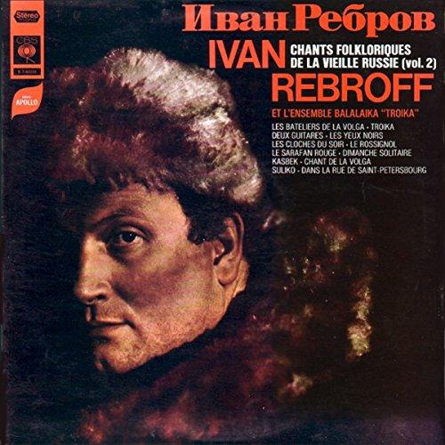IVAN REBROFF/ENSEMBLE BALALAIKA chants folkloriques de la vieille russie vol.2 LP EX++