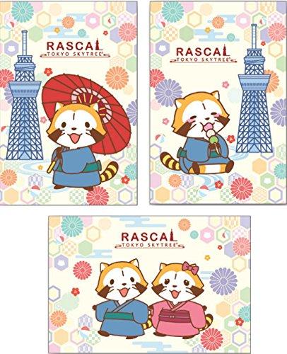 [ラスカル] ポストカード3枚セット(東京スカイツリー) (3枚セット)