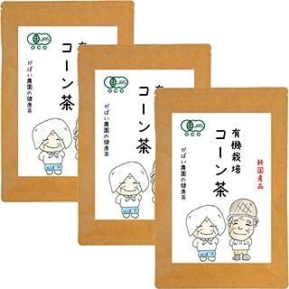 がばい農園 有機栽培 国産 コーン茶 4g×40包 (お得な3個セット) オーガニック お茶 ノンカフェイン 健康茶 ティーバッグ