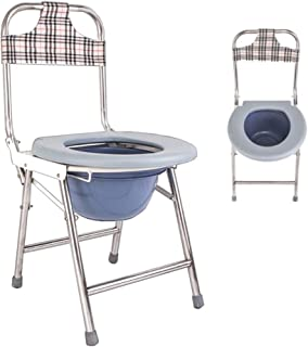 QDY-Bedside Commodes Antimicrobial Commode Chair for Elderly/Disabled Deodorant Mobile Toilet/Pregnant Women Waterproof Shower Chair/Mobile Nursing Chair