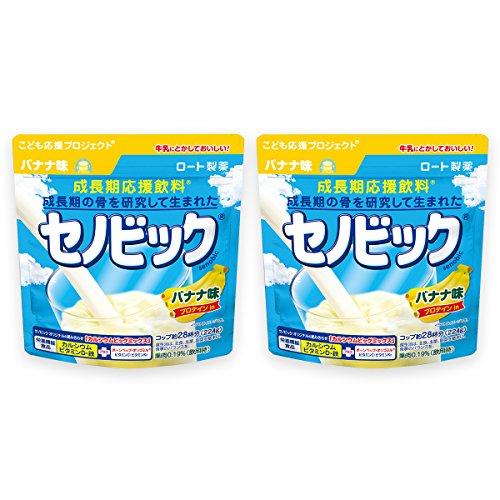 【まとめ買い】 セノビック 成長期応援飲料 バナナ味 224g×2個(約1ヶ月分) ロート製薬公式