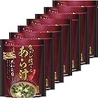 【タイムセール】マルコメ 大和寿司監修 魚がし横丁のあら汁 5食 ×7個が激安特価!
