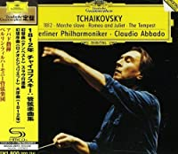 Tchaikovsky: Orchestral Works by Claudio Abbado