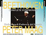 TBRCD0039 ペーター マーク指揮パドヴァ ヴェネト管 ベートーヴェン:交響曲全集