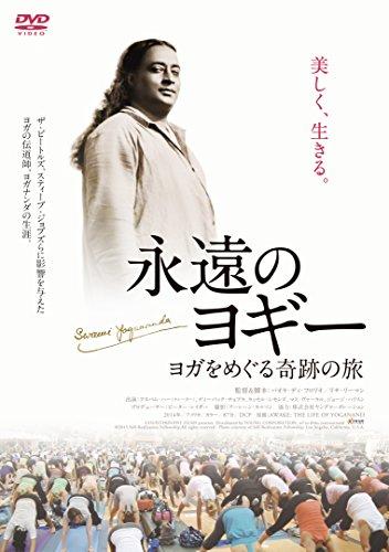 (Documentary) - Awake:The Life Of Yogananda [Edizione: Giappone] [Italia] [DVD]