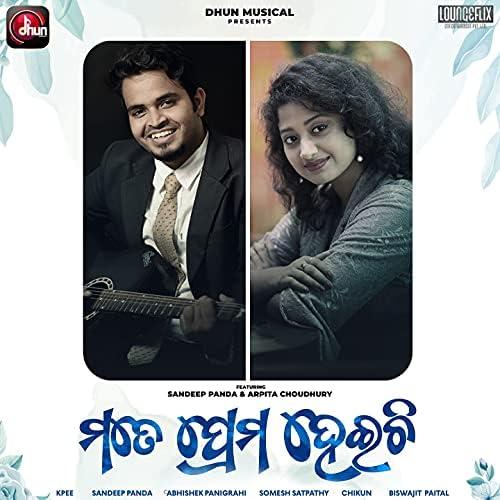 Sandeep Panda & Arpita Choudhury