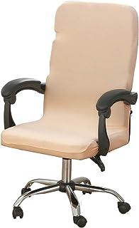 Mingfuxin Funda de silla de oficina de jacquard de gran tamaño, funda universal para silla de oficina para escritorio de oficina, sillas giratorias de respaldo alto (beige)