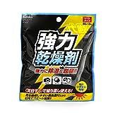 Kenko 乾燥剤 ドライフレッシュ シートタイプ 3枚入 シリカゲルタイプ 繰り返し使用可能 DF-BW203