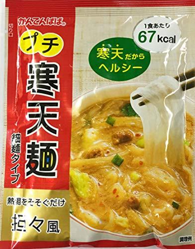 かんてんぱぱ プチ寒天麺 担担風 細麺タイプ 18.8g10袋