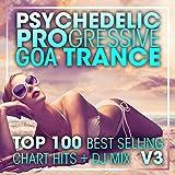 Sample Bugs - Laxano Karoto ( Progressive Goa Trance )