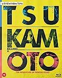 Tsukamoto: Killing / Haze / Denchu - Kozo Limited Edition [Reino Unido] [Blu-ray]
